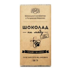 Шоколад На Меду горький 70% какао без добавок 90 грамм