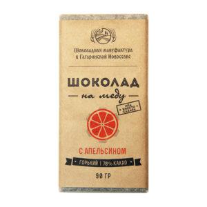 Шоколад На Меду горький 70% какао с Апельсином 90грамм