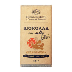 Шоколад На Меду горький 70% какао с Апельсином и Имбирём 90грамм