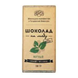 Шоколад На Меду с мятой 90 грамм