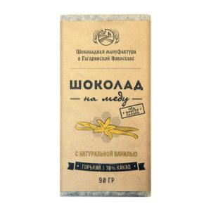 Шоколад На Меду горький 70% какао с Натуральной ванилью 90 грамм