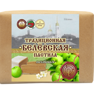 Белёвская пастила постная (без яичного белка)
