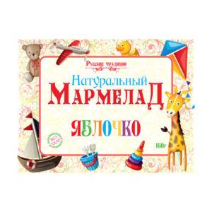 naturalnyiy-marmelad-yablochko_160g-600x600