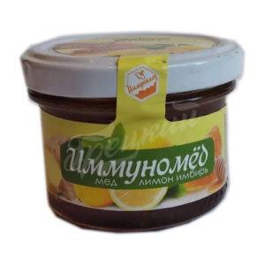 Иммуномёд